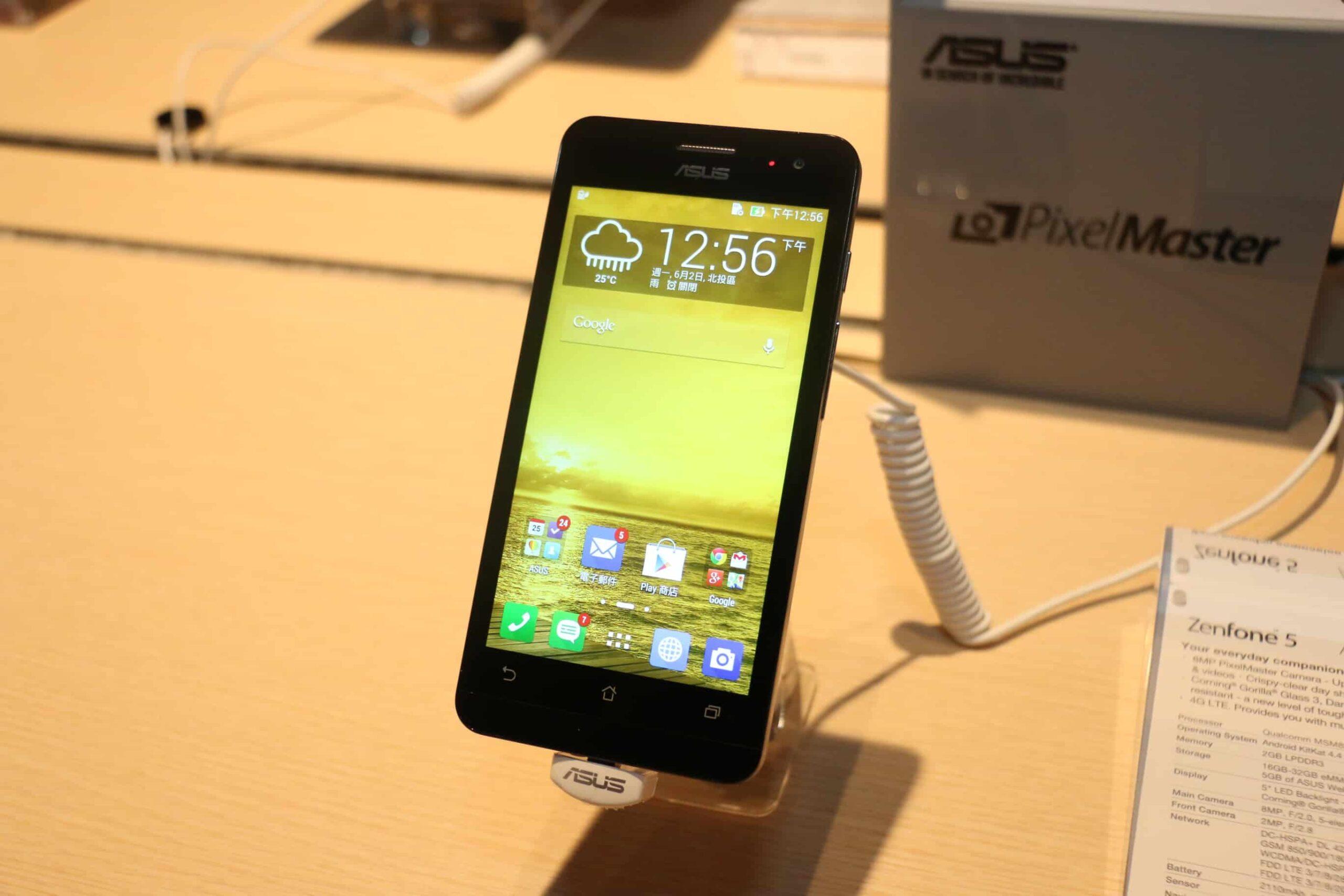 ASUS-Zenfone-5-Image