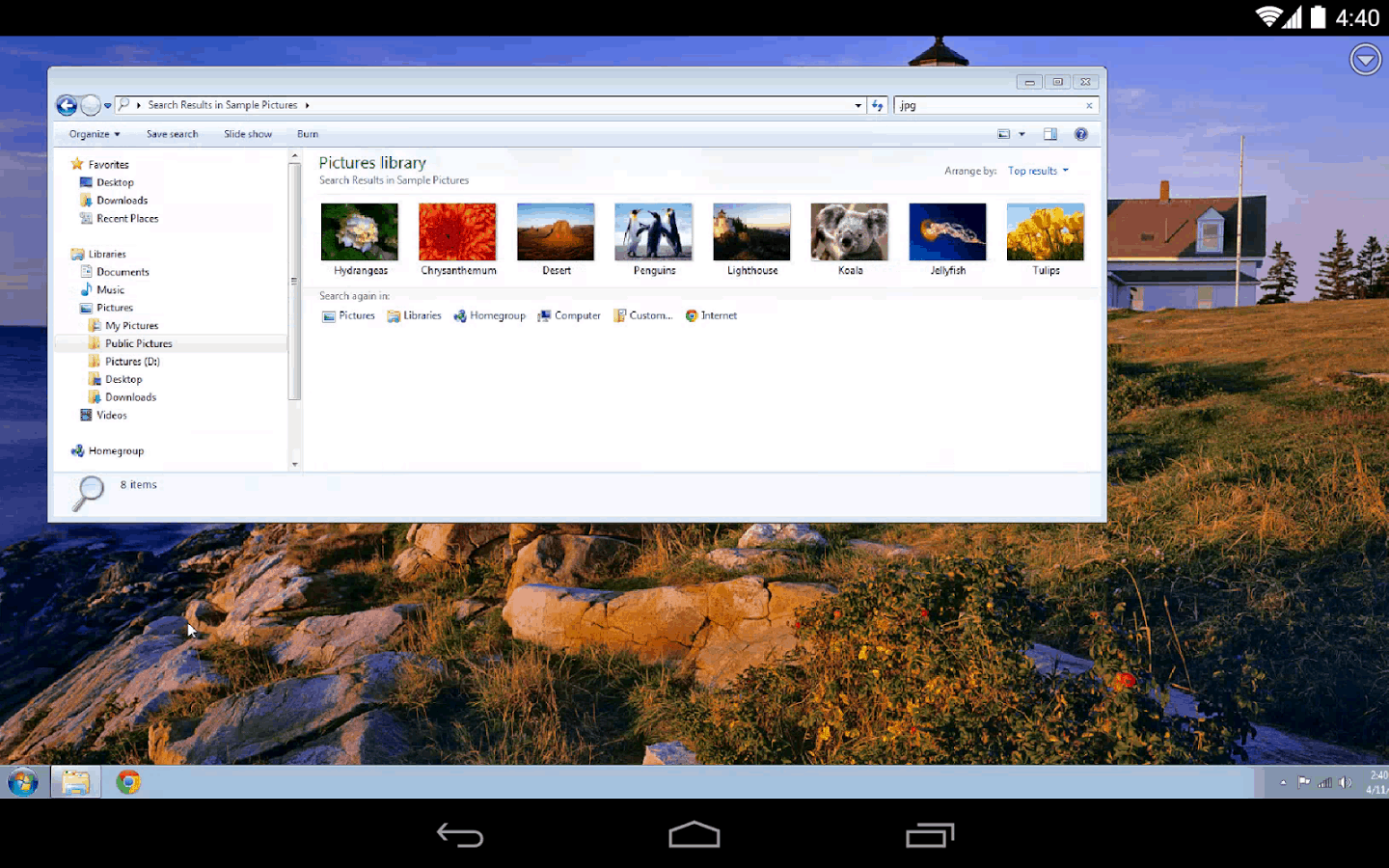 16-best-google-android-apps-you-didnt-know-about-Chrome-Remote-Desktop