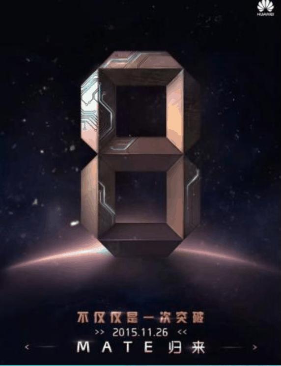 Huawei Mate 8 26th November