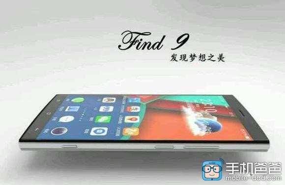Oppo Find 9 Images